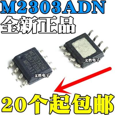 10 pçs/lote MP2303ADN M2303ADN MP2303DN M2303DN SOP-8 Em Estoque