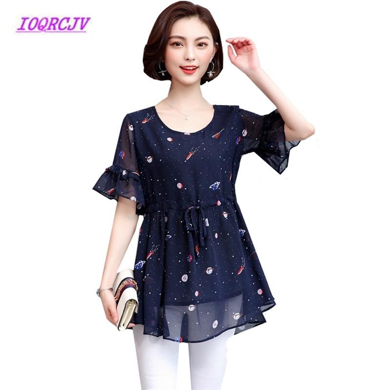 Tops de verano para mujer camisa de chifón de talla grande Blusa de manga corta talla grande 5XL manga de loto suelta cuello redondo- camisa B049