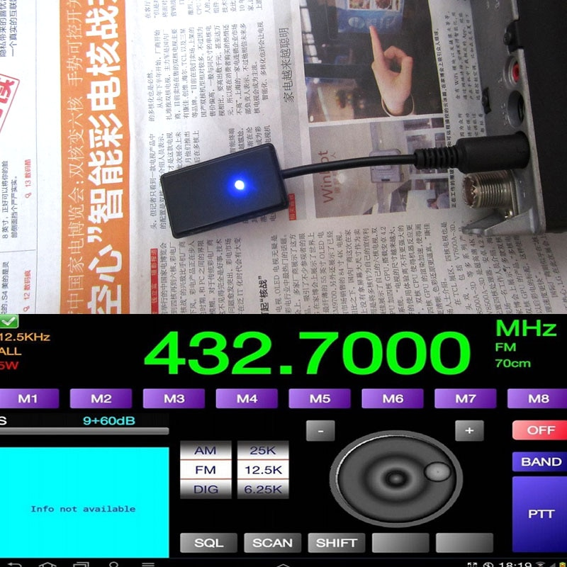 Gato adaptador Bluetooth software convertidor cable de Control para YAESU FT-817 FT-857 FT-897 FT897 FT817