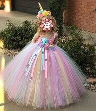 Fleur filles licorne Tutu robe Pastel arc-en-ciel princesse filles robe de fête danniversaire enfants Halloween licorne déguisement 1-14y