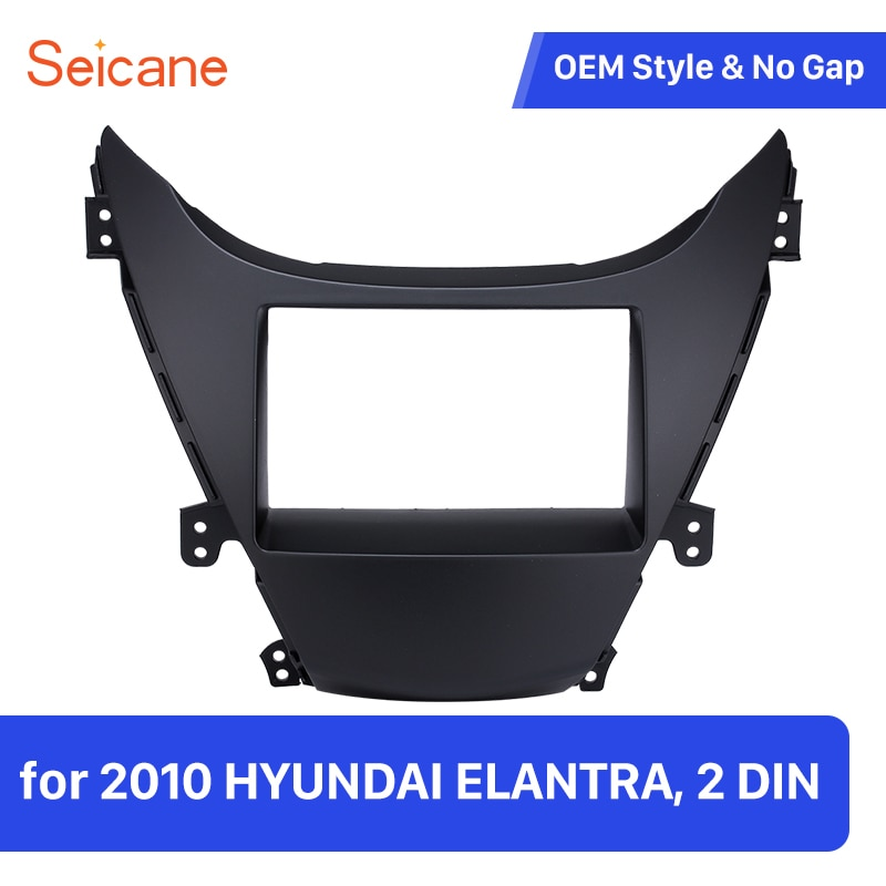 Seicane двойной Din Автомобильная обшивка Рамка комплект в тире для 2010 HYUNDAI ELANTRA арматура панель пластина