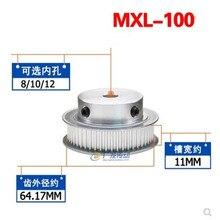 Poulie de chronométrage Type 100T   1 pièce, alésage intérieur 8/10/12mm largeur de la courroie 10mm, mèches de courroie de synchronisation 2.032mm