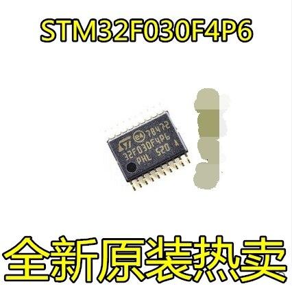 Envío gratis 10 unids/lote STM32F030F4P6 32F030F4P6 TSSOP20 ST brazo CORTEX-M0 48 MHz Flash 16KB 100% nuevo original Guniune Emax Stock