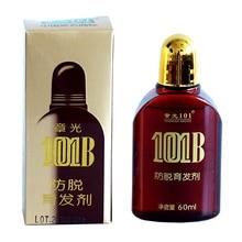 Zhangguang 101 B fórmula tónico para el cabello 60 ml potente antipérdida de cabello terapia de hierbas chinas para la pérdida de cabello Esencia de tratamiento