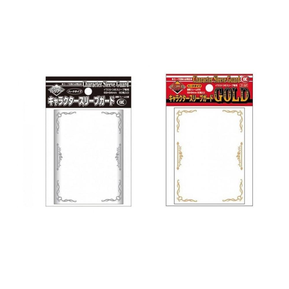 Fundas protectoras para tarjetas de juegos de mesa KMC de Japón, con bordes especiales, barrera de protección, funda para tarjetas de Trading, Protector para tarjetas de juego Pkm 69x94mm