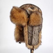 Gorro cálido de camuflaje biónico de invierno Lei Feng para el ejército, para exteriores, acampar, cazar, andar, esquiar, a prueba de viento, gorra con protección de oídos