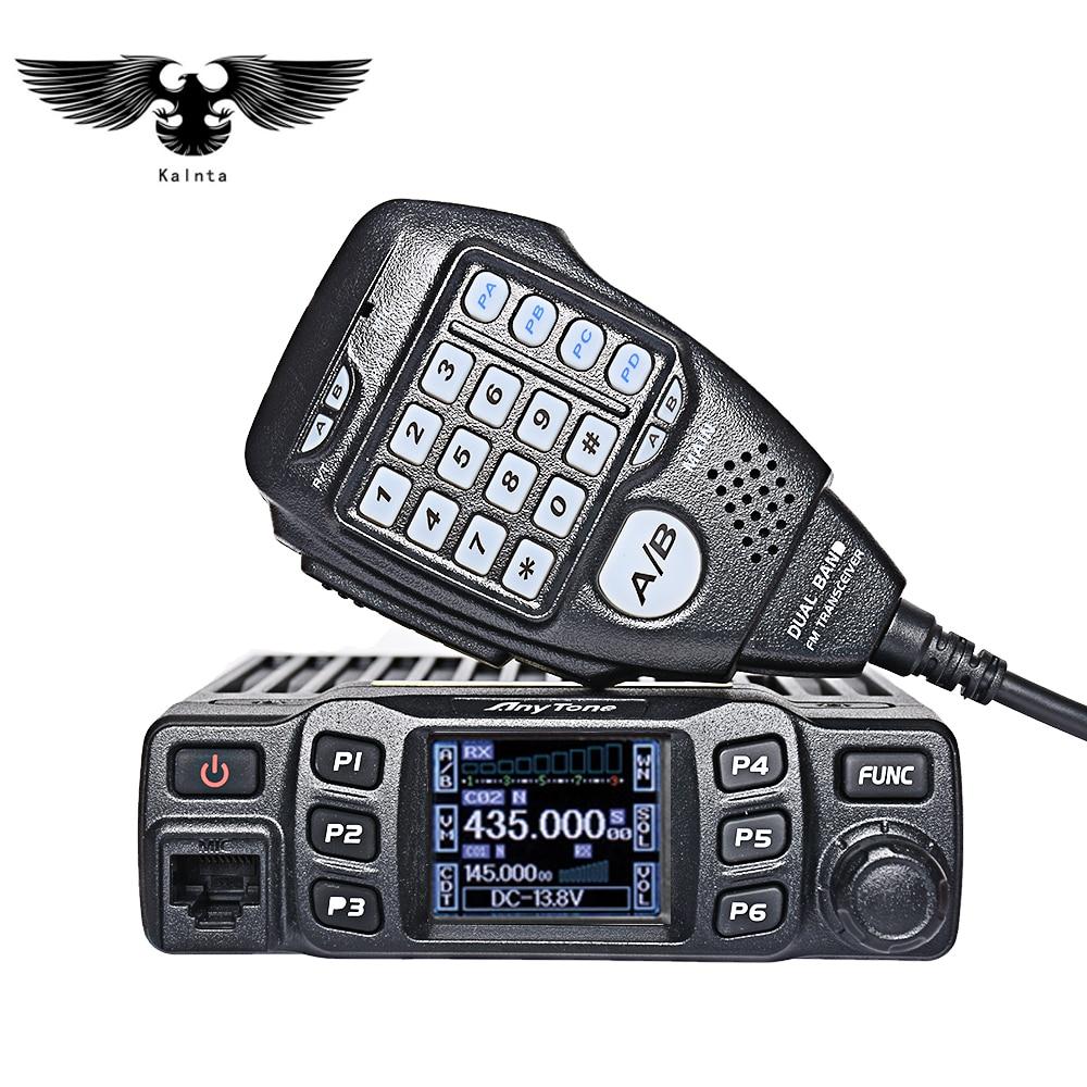 AnyTone AT-778UV  Dual Band Transceiver Mobile Radio VHF/UHF Two Way and Two-way Radio Walkie talkie per camionisti Ham Radio
