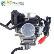 Carburateur de moto PD24J PD28J 125CC 150CC   ATV Baja Kymco Taotao Sun Gokart Roketa
