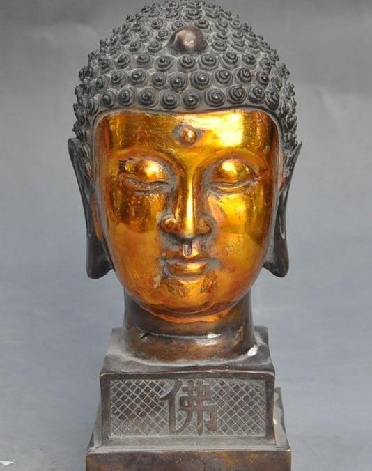 "7 ""viejo tibet, Budismo de bronce dorado Buda Sakyamuni cabeza estatua sello tampón"