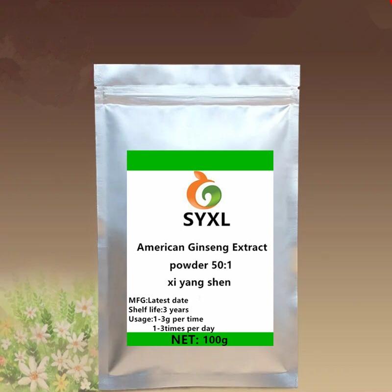 Natural americano ginseng extrato ginsenosides 95% pó xi yang shen boa qualidade, transporte livre