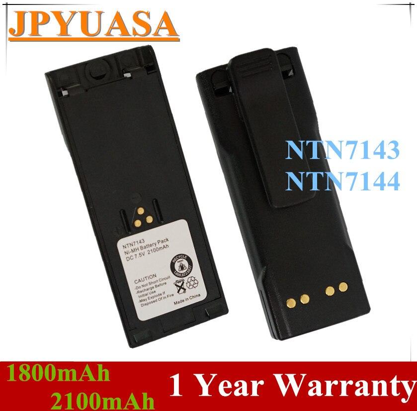 7XINbox 7.5V NTN7143 NTN7144 راديو بطارية موتورولا GP900 GP1200 HT1000 JT1000 MT2100 MTS2000 HAT100 GP2010 GP2013 PTX1200
