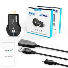 Écran wifi 128M Anycast M2 Plus 1080P Miracast AirPlay tout récepteur daffichage HDMI Wifi pour ios android