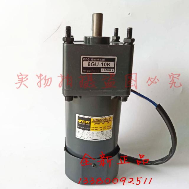AC220V motor 6RK200GU-C 6GU10K 6GU20K 6GU30K gear motor 200W governor