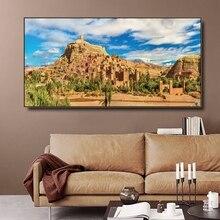 MARAK, peinture sur toile et calligraphie   Affiche imprimée maroc de Marrakech, décoration murale de salon et de maison, tableau de décoration artistique pour la maison