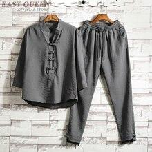 Vêtements chinois traditionnels pour hommes deux pièces ensemble pantalons et haut décontracté lâche vêtements ensembles en ligne magasin chinois AA3821 Y A