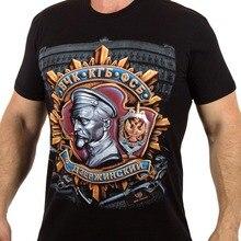 Super nuevo. Camiseta vchk-kgb-Fsb Founder Felix Dzerzhinsky 100% algodón verano camisetas impresas cuello redondo Streetwear orden camisetas