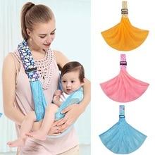 Hot Newborn Baby Cotton Sling Carrier Ring Wrap Adjustable Soft Nursing Pouch Front Infant Backpacks