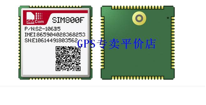 New Originasl SIM800F