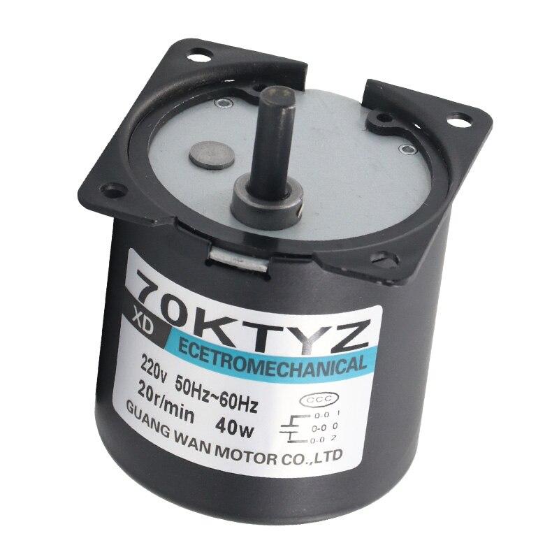 70KTYZ AC мотор 220V 2,5 rpm -110rpm Мотор микро медленная скорость машина 40W Постоянный магнит синхронный мотор маленький мотор