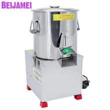 BEIJAMEI Restaurant hachoir à légumes Machine électrique découpe de légumes Machine à découper à vendre