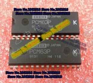 PCM63P-K القديم