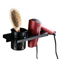 Hair dryer holder with cup rack household metal hair dryer shelf wall mounting bathroom accessories hair dryer shelf mx5141026
