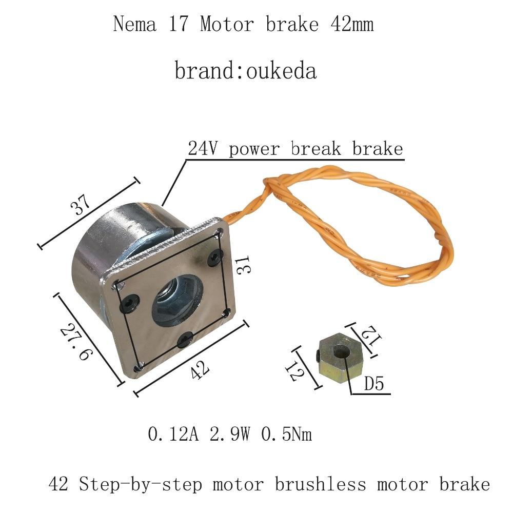 Nema17 24v stepper motor brake brake power brake 24V 42 stepper brake