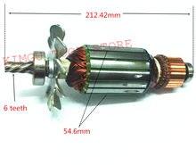 Moteur à Rotor à Armature de moteur AC220-240V pour DEWALT D28710 N085931