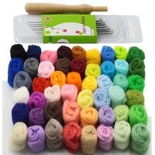 Aiguilles en laine pour feutre à laiguille   Nouveau, couleurs mélangées, fiber de laine + laine, rodage pour feutrage à laiguille, filature manuelle, bricolage poupée, 3g/sac