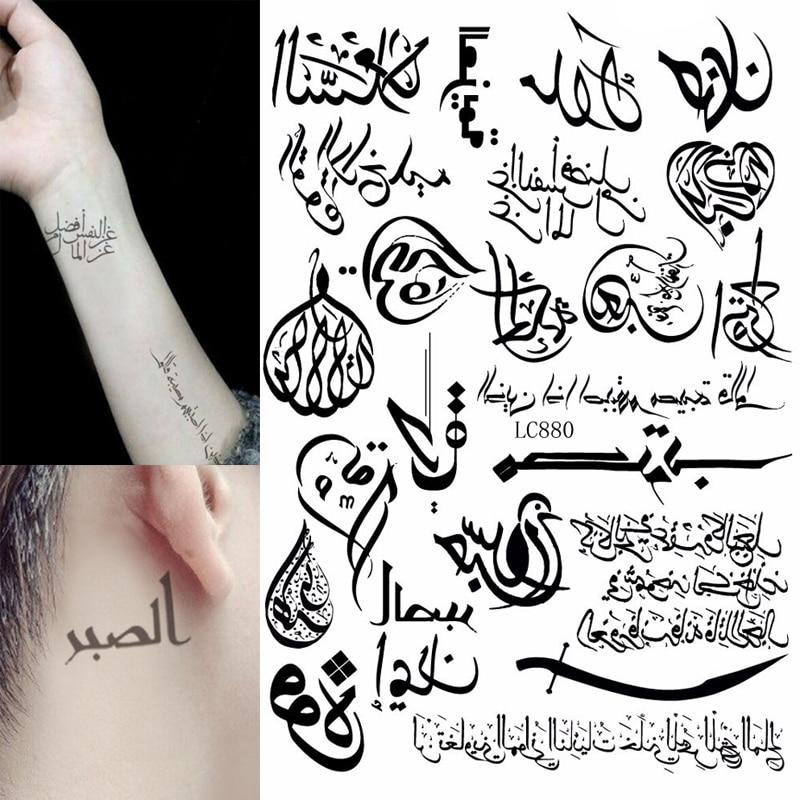 1 hoja de estilo 24 modelos a la moda temporal tatuajes body art para brazos palabra árabe geométrica del tatuaje etiqueta engomada del tatuaje negro tatuagem caliente