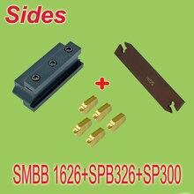 SMBB1626 + SPB326 + 10 pièces SP300 partie hors bloc Indexable séparation outil support de support 16mm de haut lame 26mm outil poste pour tour