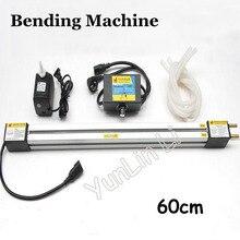 23''(60cm)Acrylic Hot-bending Machine Plexiglass PVC Plastic board Bending Device Advertising signs and light box 110/220V