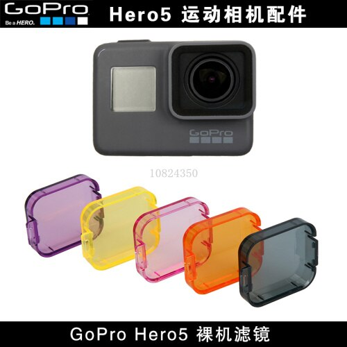Envío Gratis + número de seguimiento Filtro de lente de buceo filtro sumergible Filtro de buceo lente de buceo GoPro Hero5 lente Cap Converter