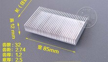 85*12*30/50/80/100/150/200mm Power Modul Kühler Aluminium lange Streifen Power Verstärker wärmeableitung Platte kühlkörper
