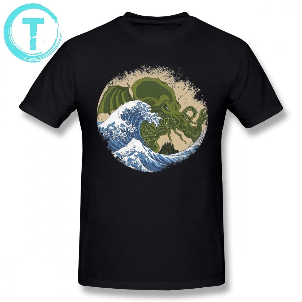 Necronomicon camiseta Hokusai Cthulhu Camiseta gráfica Linda camiseta de moda de algodón de gran tamaño Camiseta de manga corta para hombre