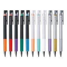 Japonais pilote jus Up 0.4mm Gel stylo métallique Pastel couleur stylos école stylos Kawaii papeterie Scrapbooking fournitures LJP-20S4