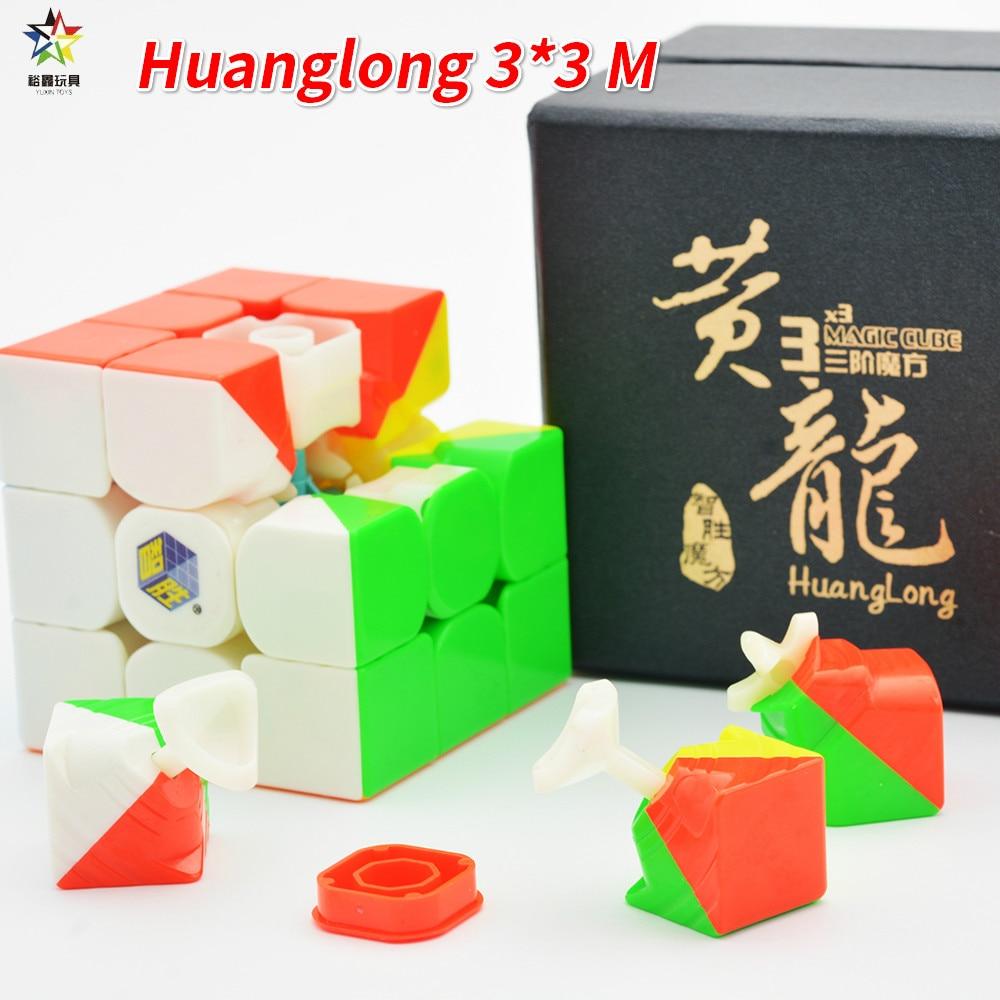 Yuxin Huanglong, M 3x3x3, Cubo mágico, Cubo magnético sin adherente, Huanglong M 3*3, Zhisheng, juguetes de rompecabezas SpeedCube para niños