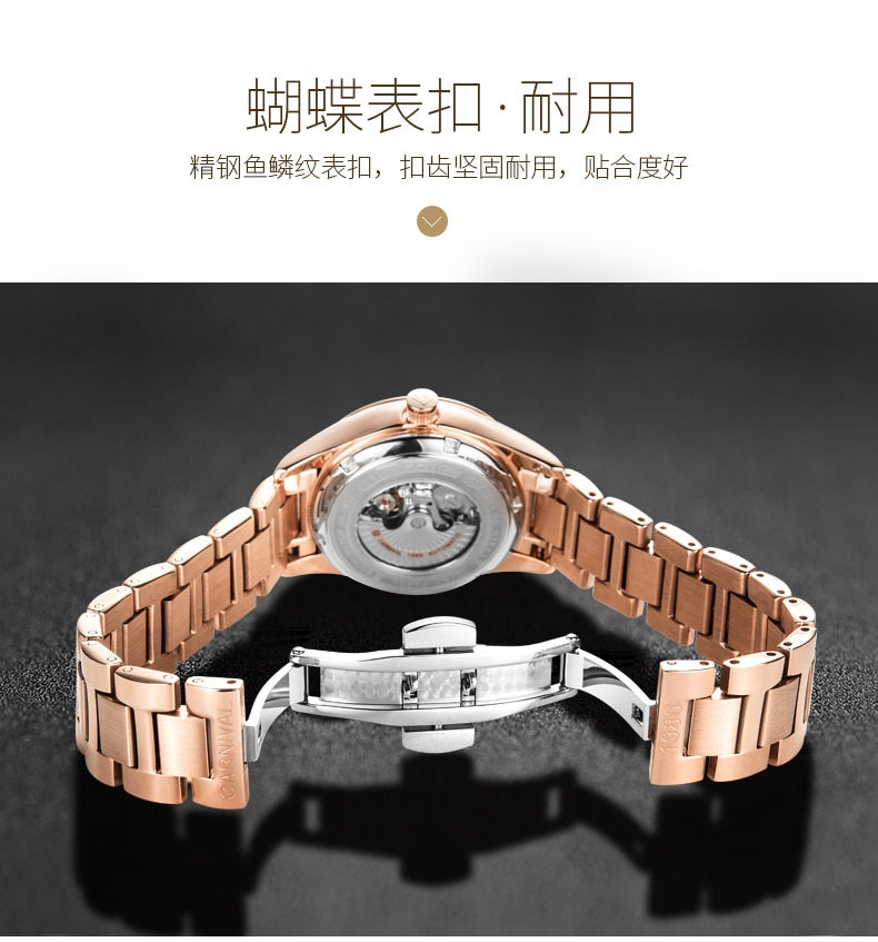 Starry sky Fashion Automatic Mechanical Rose Gold Watches 2019 NEW Luxury Brand Ladies Watch Waterproof Women Female Clock enlarge