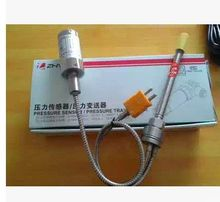 PT124B-121T Датчик Давления Расплава высокотемпературные датчики давления 5 контактов 0-10 в выходной PT124B-121T-50MPa-M14-K