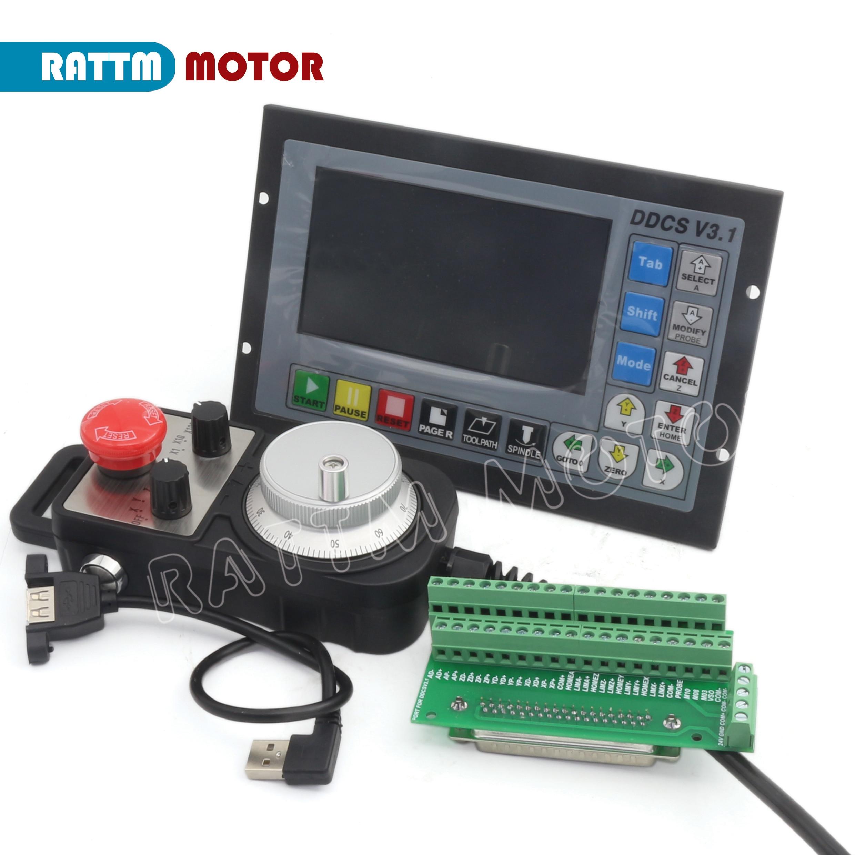 وحدة تحكم PLC ذات 4 محاور DDCSV3.1 ، 500 كيلو هرتز ، بدون اتصال بالإنترنت وقلادة ، عجلة يدوية وإيقاف طوارئ لجهاز التوجيه CNC ، آلة النقش