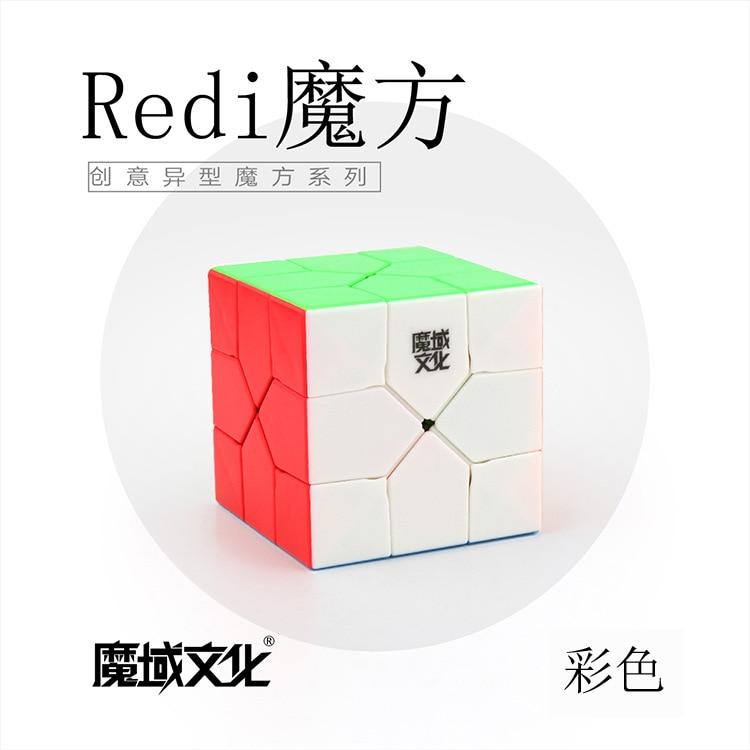 Cubo Moyu Oskar Redi sin pegatina Cubo mágico rompecabezas educativo