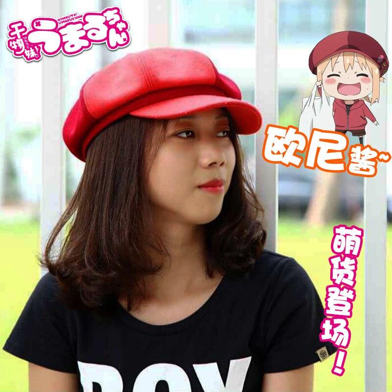 ¡Umaru doma nocturna chico UMR cosplay! Ropa diaria sombrero de Anime que rodea la gorra