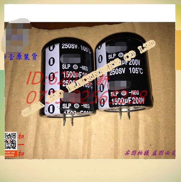 200V1500UF CDM 1500UF 200V 35X40 SLP boîte dorigine 105 degrés