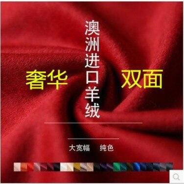 52 colores Cachemira tela australiana lana tela doble cara Cachemira tela abrigo Cachemira Paño de lana al por mayor Paño de lana