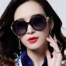2020 Flower Sunglasses Women Gradient Classic Vintage Ladies Oversized Sun Glasses UV400 Glasses Oculos Feminino