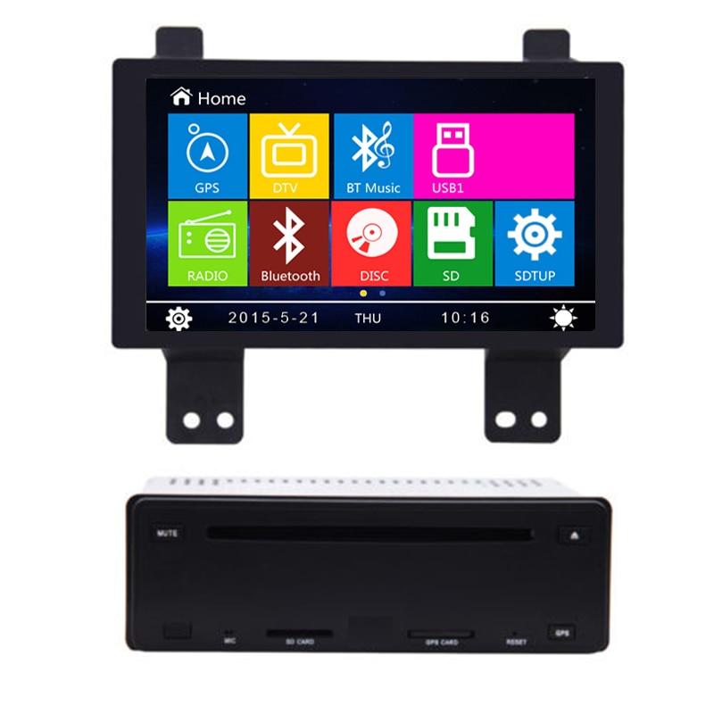 Envío Gratis, reproductor de DVD para coche, sistema de navegación GPS para Nissan Teana J23 2008 2009 2010 2011 con BT RDS Ipod USB SD