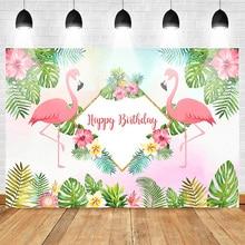 Mehofoto Flamingo célébration anniversaire Photo arrière-plan été hawaïen vacances Style arrière-plan fleurs ananas feuilles dor
