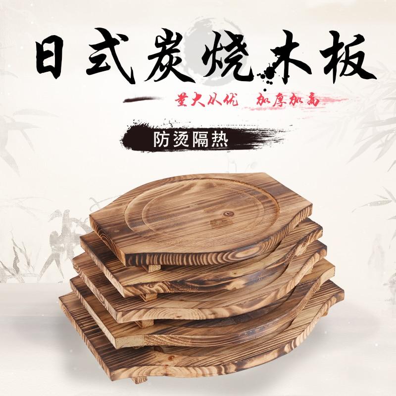 Placa de hierro mantel para aislamiento del calor de madera a la parrilla de piedra sartén comal de madera de mesa mat placa engrosada Cocina de madera barbacoa base