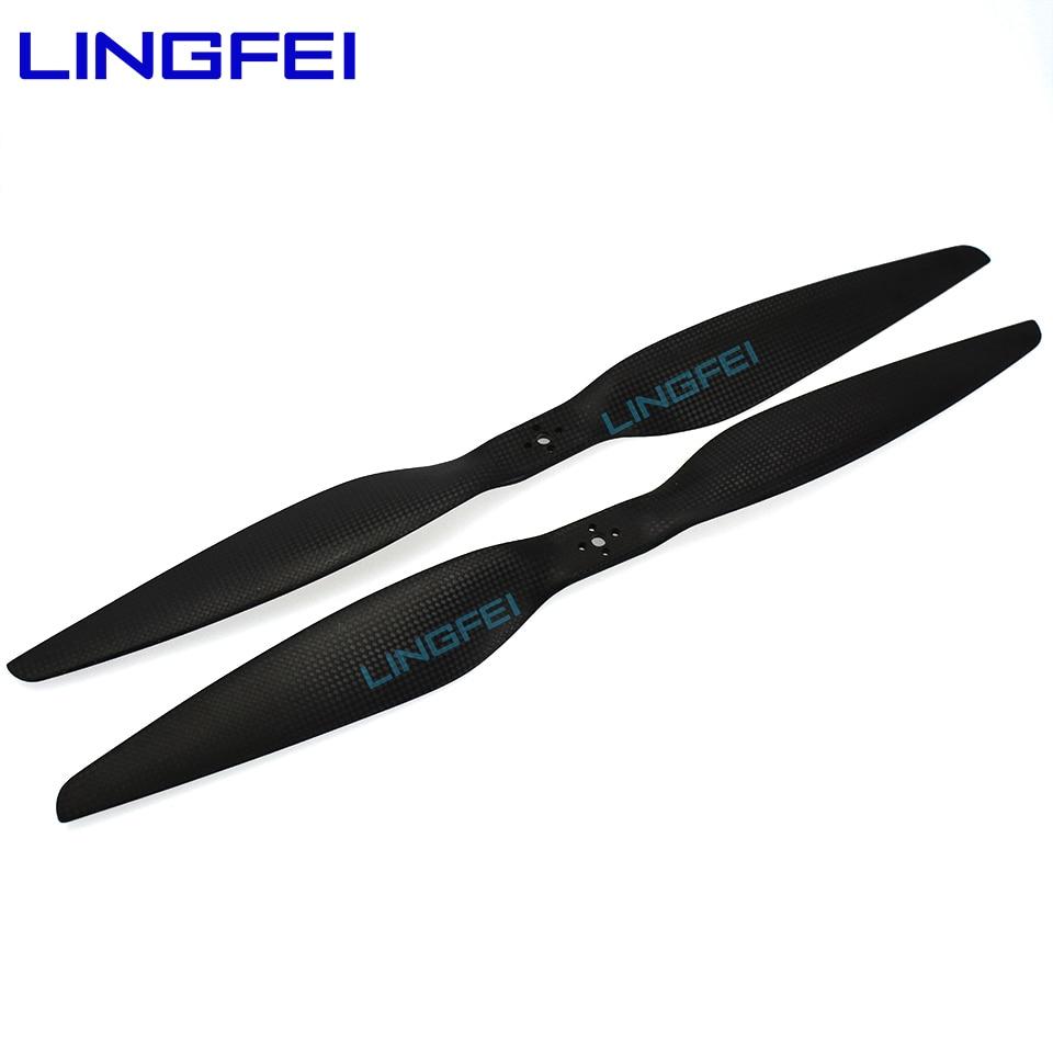 LINGFEI hélice de tela de carbono 1865 hélices 18 pulgadas