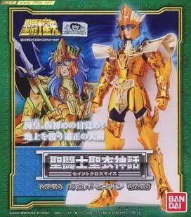 Bandai HK Saint Seiya Myth Cloth Poseidon God of Sea Chevalier Zodiaque Action Figure